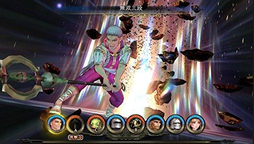 サガ スカーレット グレイス - PS Vita