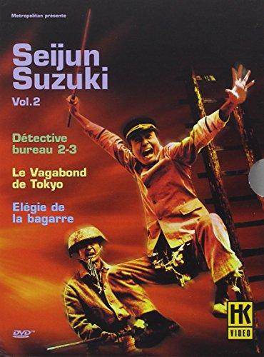 seijun-suzuki-vol-2-edizione-francia