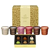 ゴディバ (GODIVA) カップアイス&トリュフ7個 ランキングお取り寄せ