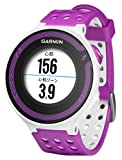 GARMIN(ガーミン) Fore Athlete220J WhiteViolet【日本正規品】 114766