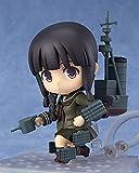 Good Smile Kantai Collection: Kancolle: Kitakami Nendoroid Figure