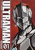 vignette de 'Ultraman n° 1 (Eiichi Shimizu)'