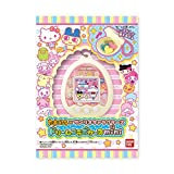 (Provisional) Tamagotchi m! X Sanrio Characters Ver small case 12 pieces Candy Toys & chewing gum (Tamagotchi)
