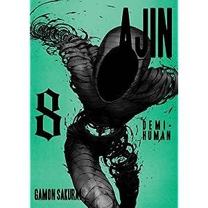 Ajin, Volume 8: Demi-Human