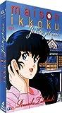 echange, troc Juliette je t'aime (Maison Ikkoku) - Coffret 4 DVD - Vol. 1