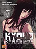 echange, troc Yusuke Kozaki, Ohji Hiroi - Kyoko Karasuma T07