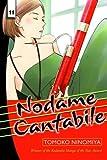 Nodame Cantabile 11 (Nodame Cantabile)