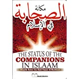 The Status of the Companions in Islam