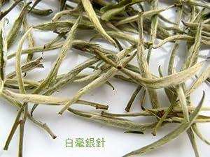 TOP Premium Silver Needle White Loose Leaf Tea, 1.1 lb