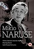 echange, troc Mikio Naruse Box Set [Import anglais]