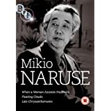 Mikio Naruse Collection [1955] [DVD]by Hideko Takamine