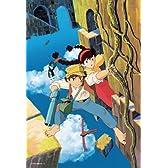 300ピース ジグソーパズル 天空の城ラピュタ パズーとシータ (26x38cm)