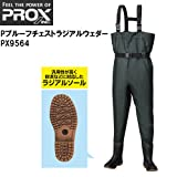 PROX/プロックス Pプルーフチェストラジアルウェダ/ウエダー 【PX9564】   【釣り/ウェダー】  3L/4L ブラックグリーン