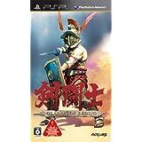 剣闘士 グラディエータービギンズ(初回限定:「侍装備セット 無料ダウンロードプロダクトコード」同梱)