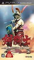 「剣闘士 グラディエータービギンズ(初回限定:「侍装備セット 無料ダウンロードプロダクトコード」同梱)」
