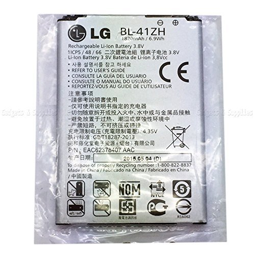LG Leon 4G LTE Battery H340 H340N New ORIGINAL 1820mAh 3.8V 6.9Wh (Lg Batteries compare prices)