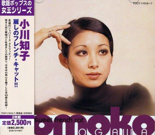 小川知子 (アナウンサー)の画像 p1_30