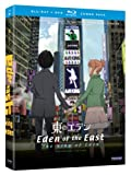 東のエデン Eden of the East The King of Eden[BD][北米版]