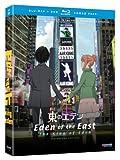 東のエデン Eden of the East The King of Eden[BD][北米版]