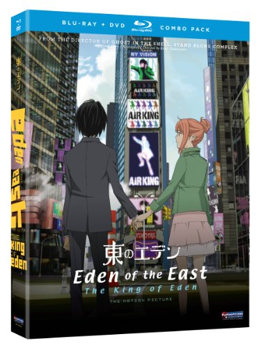 Eden of the East: The King of Eden (東のエデン 劇場版1) 北米版 [Blu-ray]