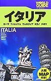イタリア (ワールドガイド ヨーロッパ 4)
