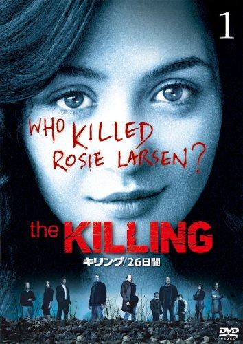キリング/26日間 vol.1 [DVD]