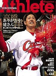 広島アスリートマガジン2010年11月号