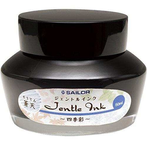 Sailor jentle souten pelikan encre (bleu)