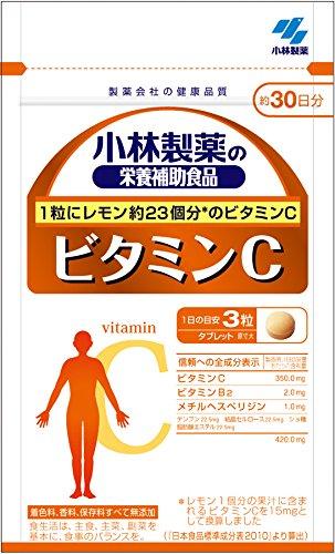 小林製薬 ビタミンC 90粒