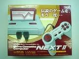 ゲームカセットコンピューターNEXT? Light(ファミコン互換機)FC用ゲームカセット対応!