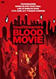 BLOOD MOVIE [DVD]