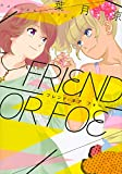 FRIEND OR FOE (KCx)