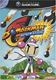 Bomberman G Generation - GameCube - PAL