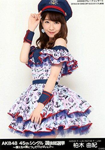 【柏木由紀】 公式生写真 AKB48 45thシングル 選抜総選挙 ランダム ブラックVer.