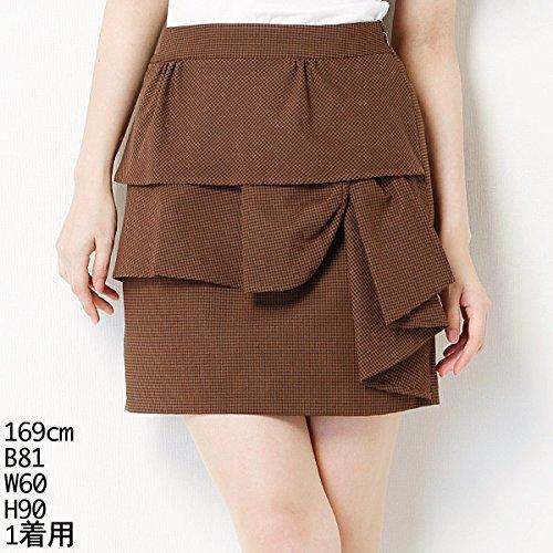 ウィルセレクション(WILLSELECTION) スカート(ティアードリボンスカート)【61コゲチャ/0(S)】