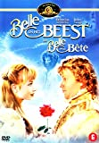 Beauty & The Beast (1987) [import]