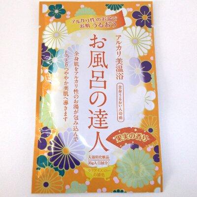 お風呂の達人 果実の香り 35g