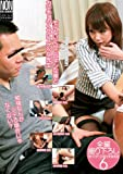 モテないくせに巨チンな僕とカテキョのくせにスケベな先生 痴女家庭教師6人 [DVD]