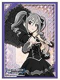 ブシロードスリーブコレクションHG (ハイグレード) Vol.915 アイドルマスター シンデレラガールズ 『神崎蘭子』