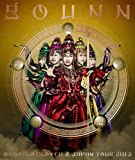 ��⤤�?�?�С�Z JAPAN TOUR 2013��GOUNN��LIVE Blu-ray