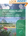 First Chinese Reader for Beginners: B...