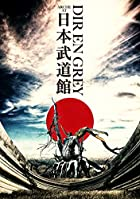 ARCHEATNIPPONBUDOKAN[DVD]