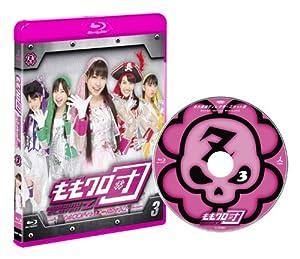 ももクロ団 全力凝縮ディレクターズカット版 Vol.3 [Blu-ray]
