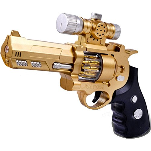 Z-CGiftHome Projection Projector Cartoon In Night No Threat To Anybody Gun Toys Play Shotgun (Cheap Halo Guns compare prices)