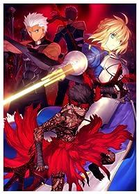 Fate/hollow ataraxia Amazon.co.jp限定特典マイクロファイバークロス付 (■封入特典 ミニゲーム2点ダウンロードコード 「とびたて! 超時空トラぶる花札大作戦」「とびだせ! トラぶる花札道中記」 ※封入特典はPS Vita版「Fate/stay night [Realta Nua]」に封入されているものと同一です。 同梱) マイクロファイバークロス 付