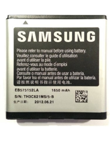 Samsung Original OEM Galaxy S 4G/Vibrant 4G/Captivate Glide 1650 mAh Spare Replacement Li-Ion Battery - Non-Retail Packaging - Silver by Samsung
