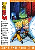 Dragon Ball Z - Complete Movie Collection [Limited Edition]