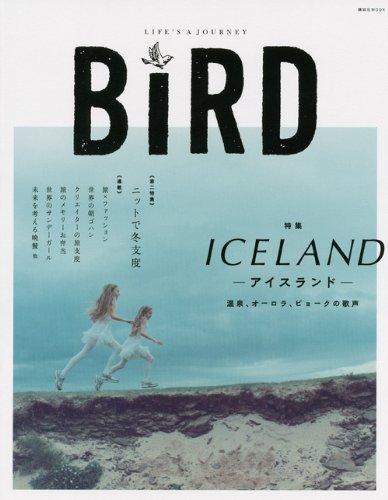 BIRD (講談社 Mook(J))