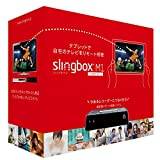 Sling Media Slingbox M1 HDMIセット SMSBM1H121