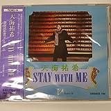 天海祐希/Stay With Me―退団記念アルバム― [Made In Japan]